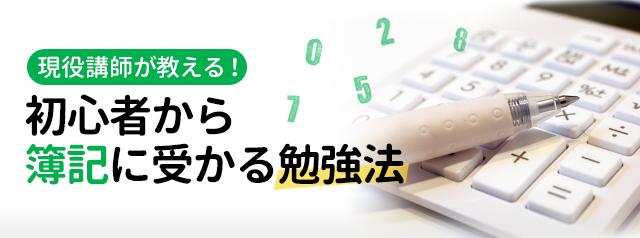 検定 日程 商 簿記 日